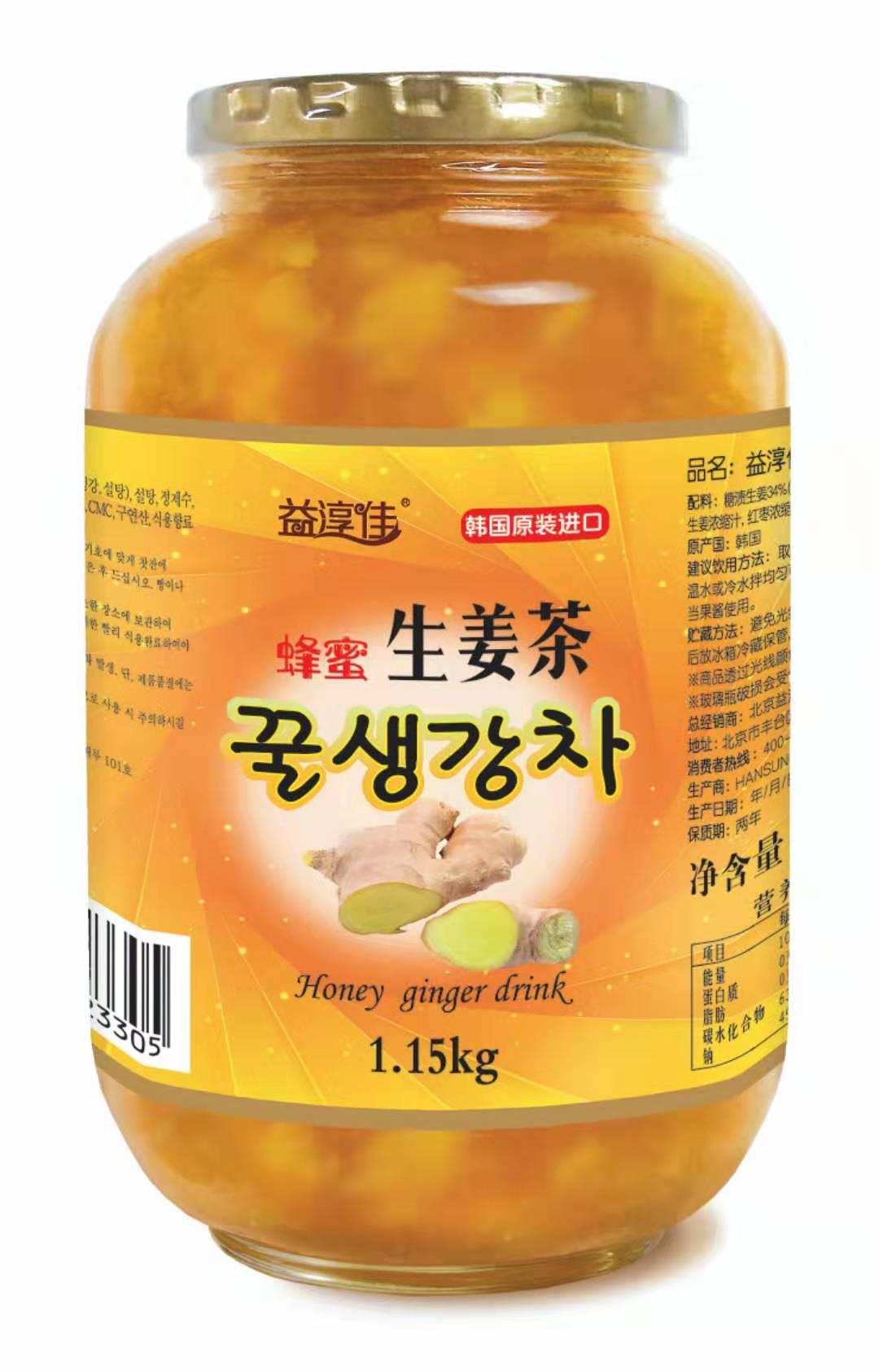 韩式蜂蜜生姜茶