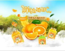 鎮江韓式蜂蜜蘆薈茶生產-上海信譽好的韓式蜂蜜蘆薈茶供應商