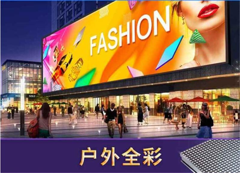 蓬溪成都led高清屏专业销售工程公司|买质量可靠的led高清屏当选云昊科技公司