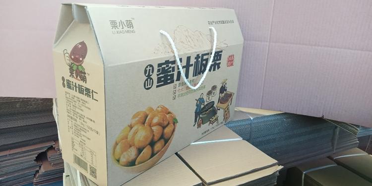 板栗包装纸盒厂家|板栗礼盒当选华杨包装