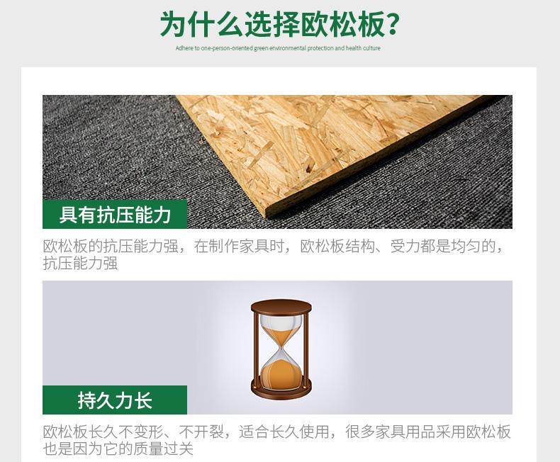 声达欧松板哪家便宜|上海高销量的声达欧松板