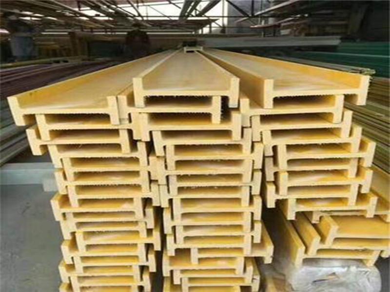 天津玻璃钢拉挤型材-高质量的玻璃钢拉挤型材火热供应中