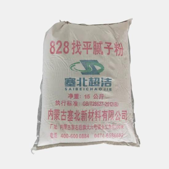 内墙腻子粉厂家-哪儿有卖质量好的内外墙腻子粉