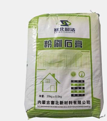 嵌縫石膏公司|烏蘭察布粉刷石膏知名廠商