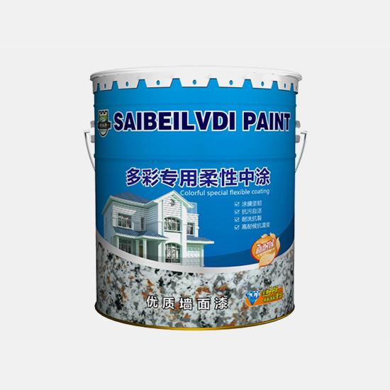多彩专用柔性中涂料代理-供应乌兰察布口碑好的抗碱封闭底漆