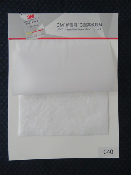3M新雪丽C型高效暖绒