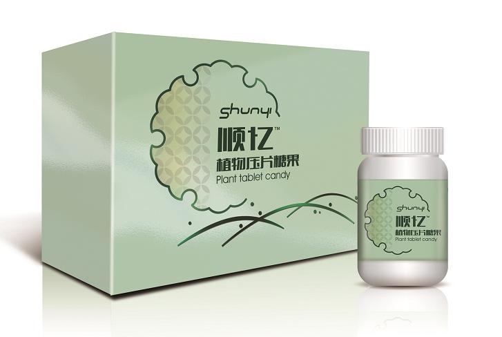 保护脑健康找顺忆-报价合理的顺忆植物压片糖果,广州六顺生物科技供应