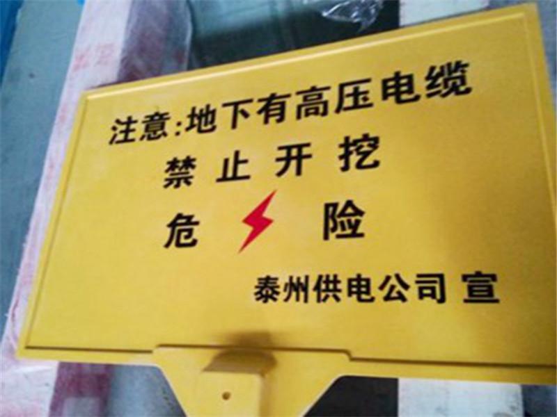 玻璃钢标志桩多少钱_枣强恒泽供应销量好的玻璃钢标志桩