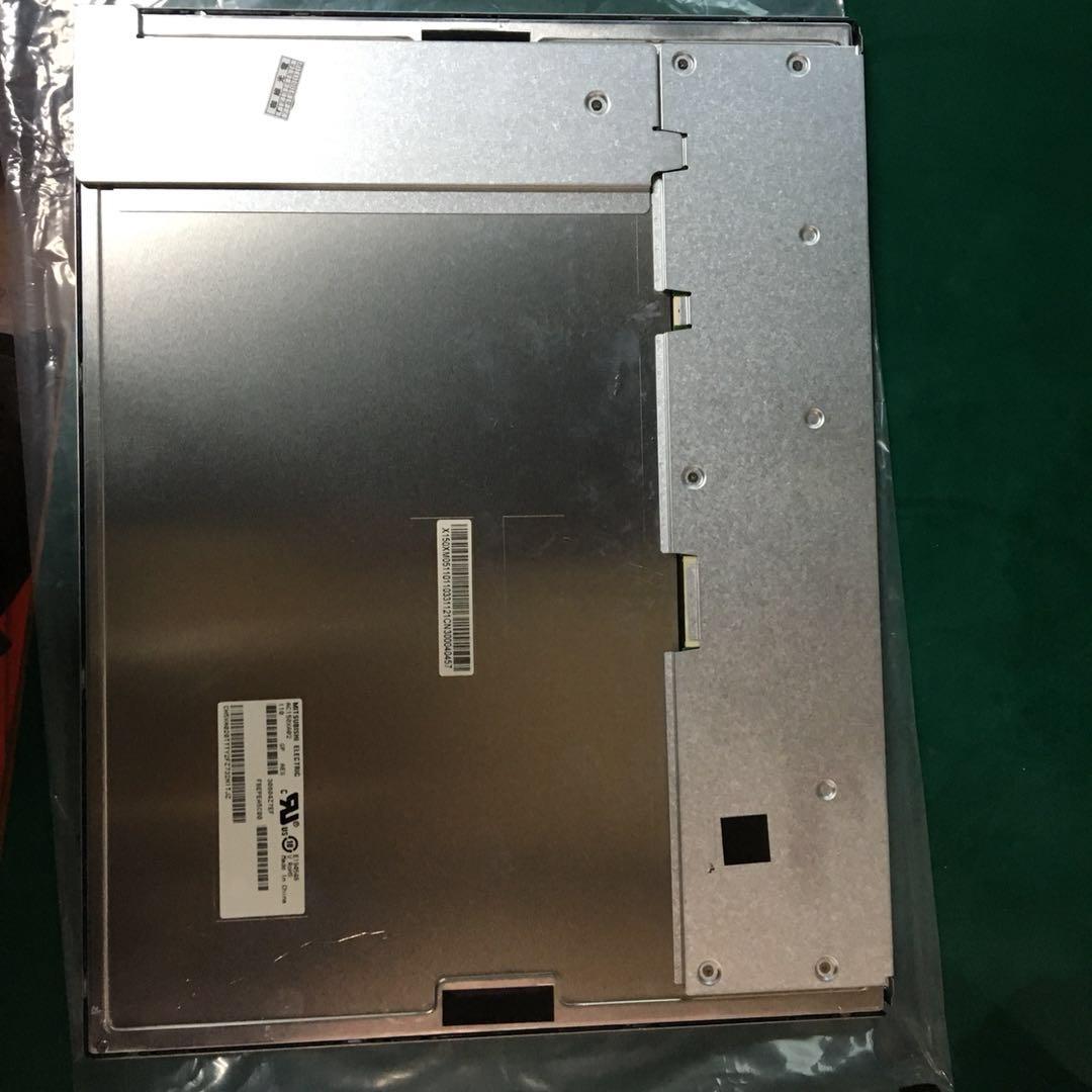 夏普15寸液晶屏报价--深圳液晶屏批发