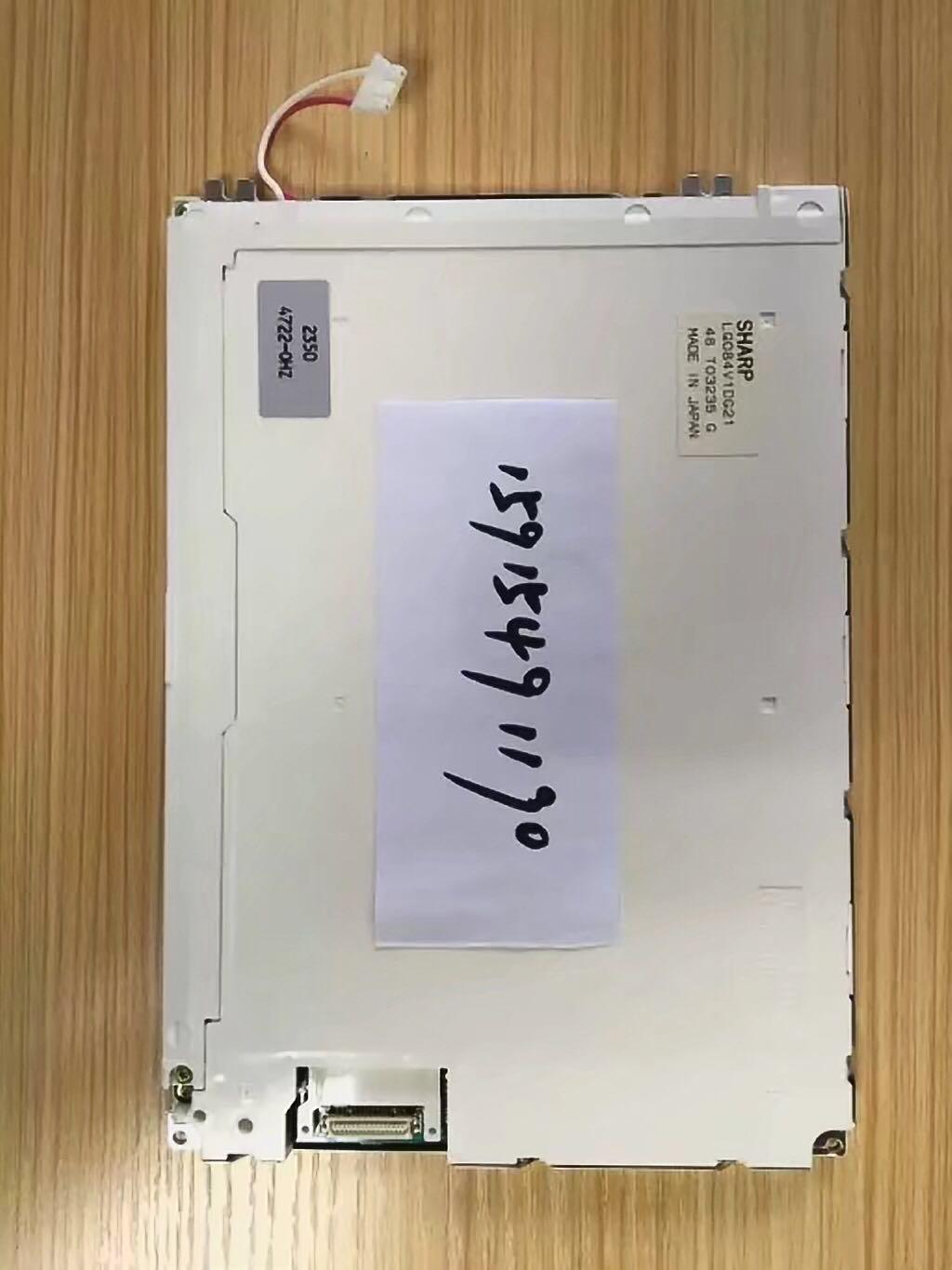 出售深圳优良液晶显示屏_1280*1024拆机屏