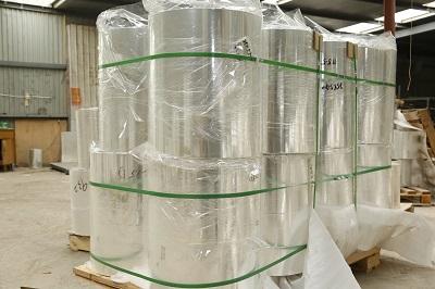 PVC收縮膜廠家|哪里有賣好用的PVC收縮膜