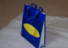 甘肃编织袋彩膜批发,兰州编织袋彩膜-就找甘肃永兴包装袋厂家