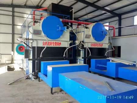 沈阳秸秆锅炉厂家,欢迎询价沈阳新能科技