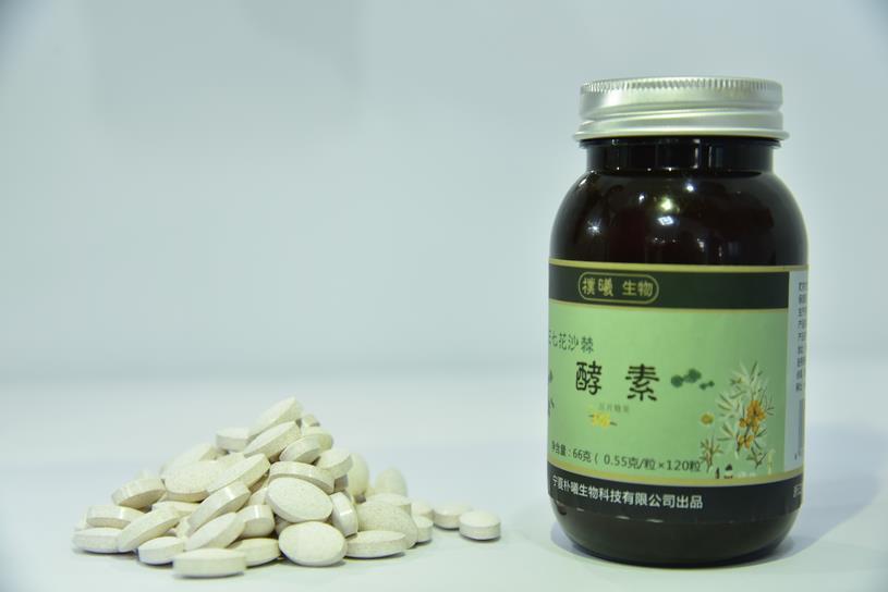 酵素的修復功效-信譽好的三七花沙棘酵素片供應商