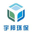 青海宇邦環保科技有限責任公司
