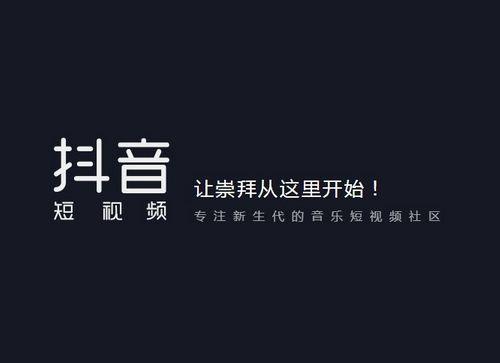 抖音蓝V认证推广
