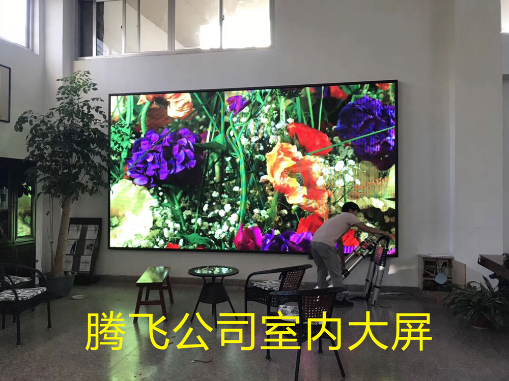 温州led显示屏信息-led显示屏厂家直销