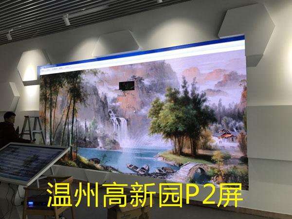苍南县LED显示屏-温州led显示屏价格
