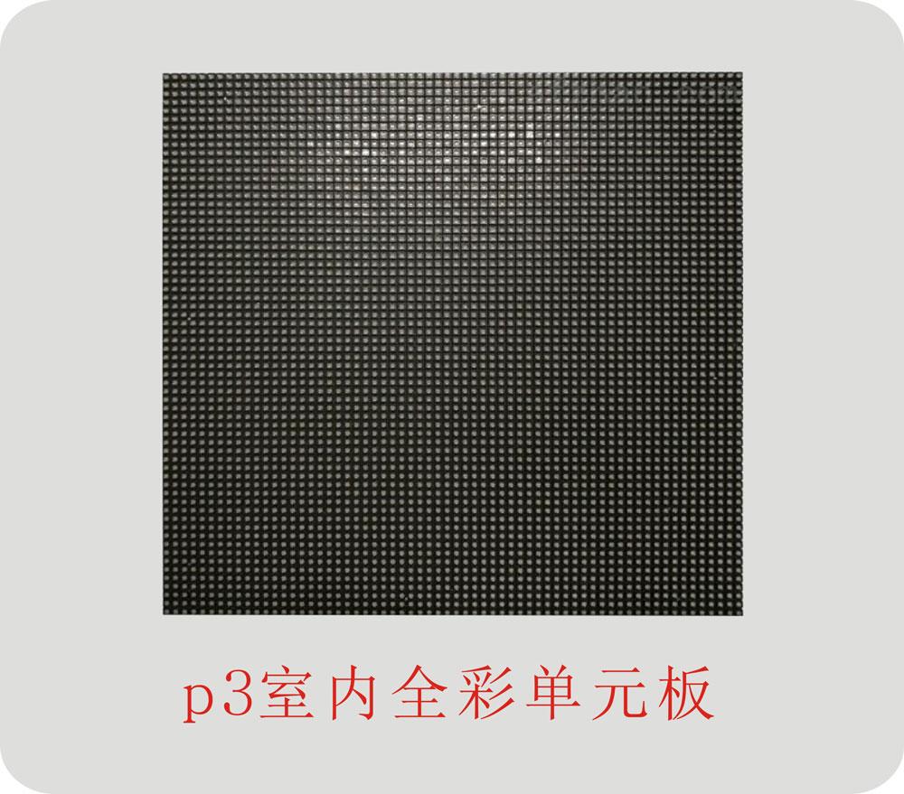 le清尼西LCO拼接屏-温州led显�jiu良鄹�