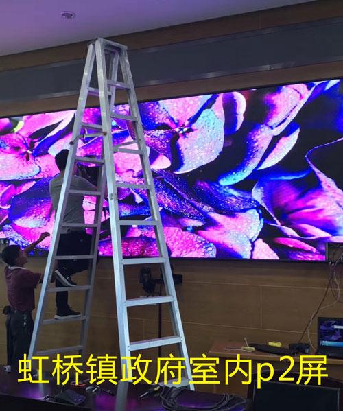 临海LED显示屏-浙江知名的led显示屏供应商