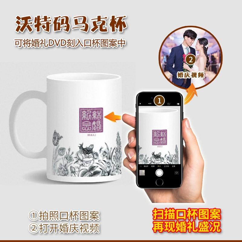 創意馬克杯照片定制-稱心的馬克杯定制就在南京沃碼金