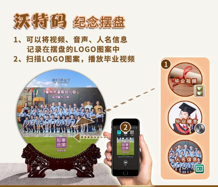 南京仿古擺盤定制-好的仿古擺臺定制就在南京沃碼金