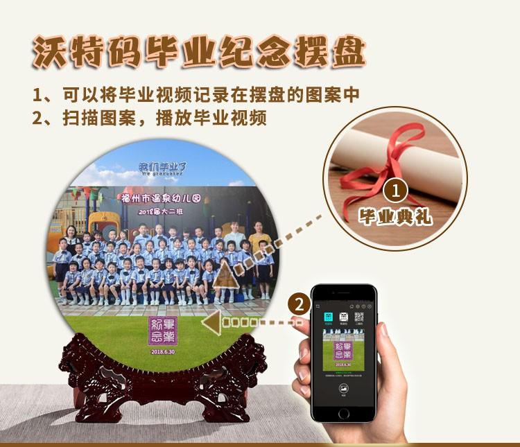南京推荐仿古摆盘定制-高水平的仿古摆台定制-优选南京沃码金