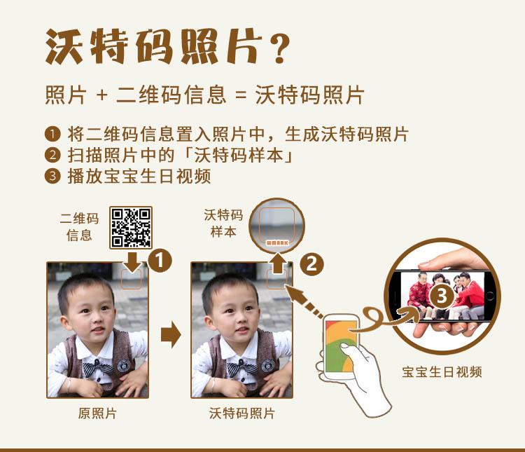 手机壳照片-南京实惠的照片摆台定制哪里找