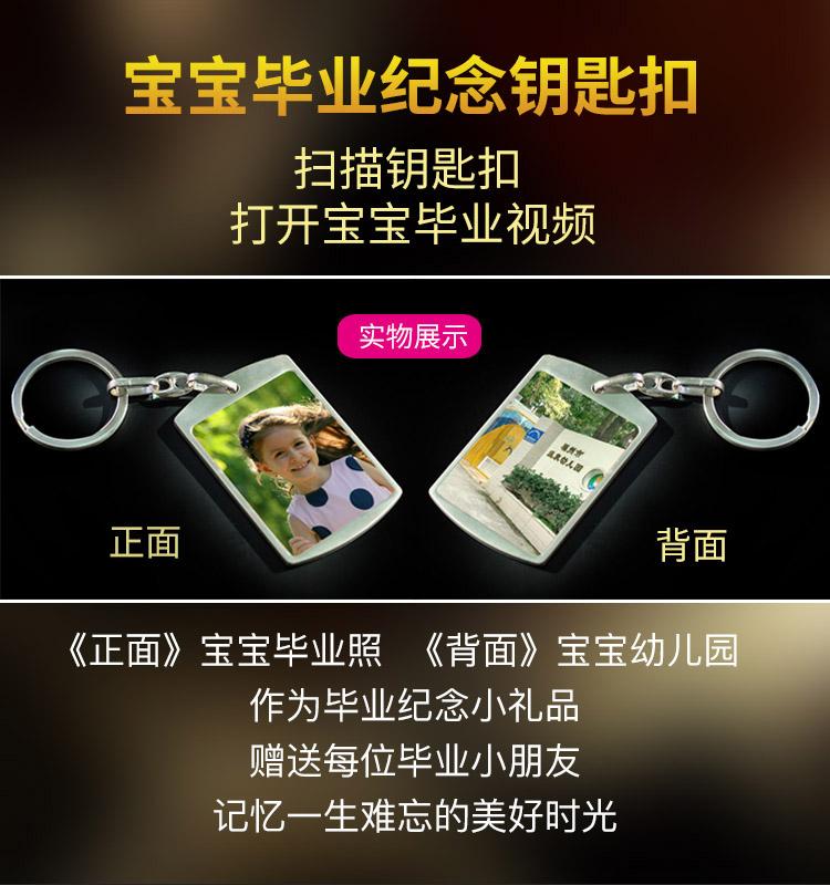 提供鑰匙扣定制-鑰匙扣定制認準南京沃碼金