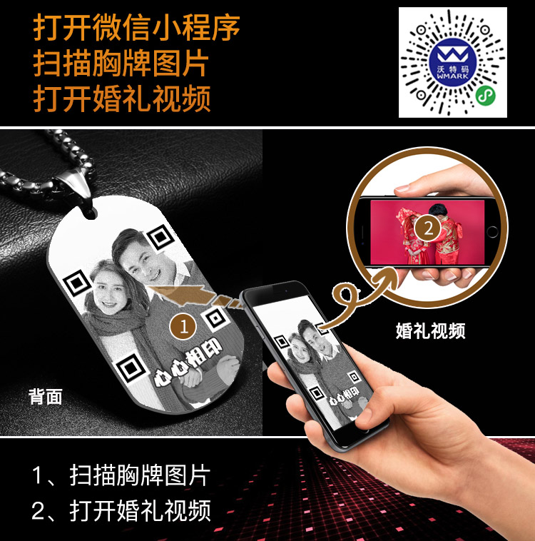 高质量的胸牌定制照片-南京沃码金_信誉好的胸牌定制公司