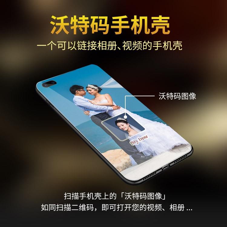 手机壳照片