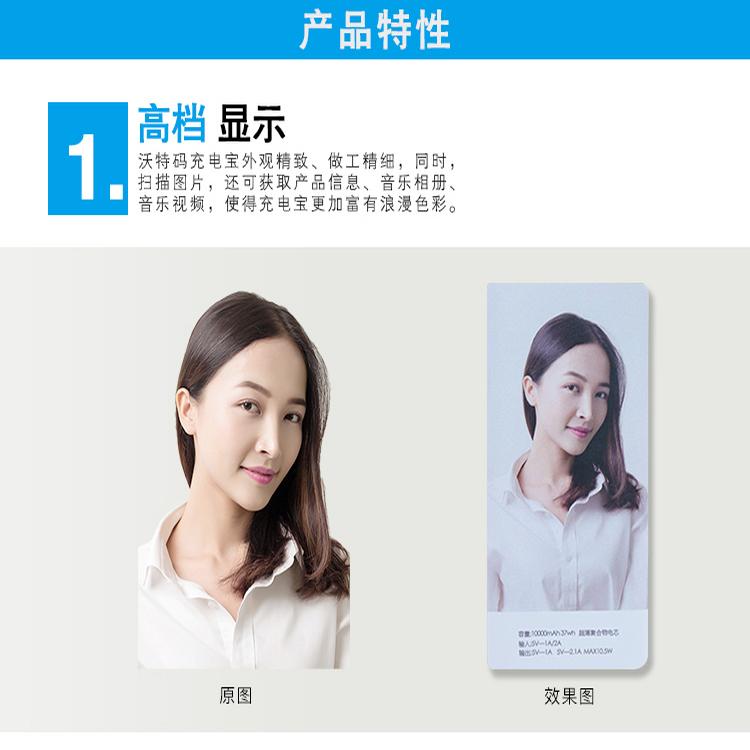 南京各类充电宝定制照片|可信赖的江苏充电宝定制公司
