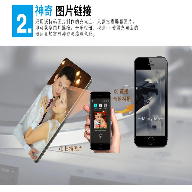 南京創意充電寶定制照片-資深的充電寶定制推薦