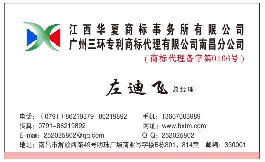 推荐-南昌信誉好的商标续展,中国商标续展