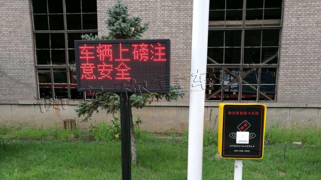 湖北無人值守稱重軟件_鄭州金恒電子有限公司口碑好的無人值守稱重系統供應