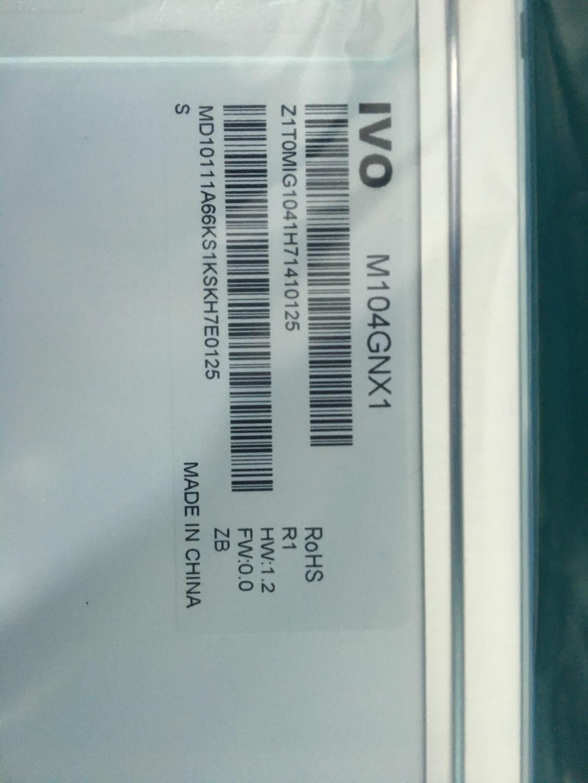 深圳報價合理的龍騰8.4寸液晶屏哪裏買,二手的液晶顯示屏