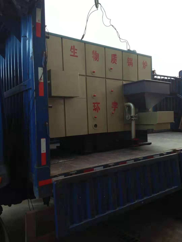 辽宁生物质锅炉,丹东生物质锅炉厂家,专业供应找凤城环宇锅炉