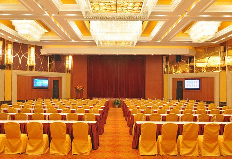 商务会议策划-发布会