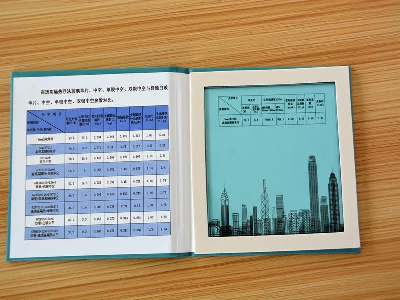 便宜的节能玻璃哪家好-在哪能买到高质量的节能玻璃呢