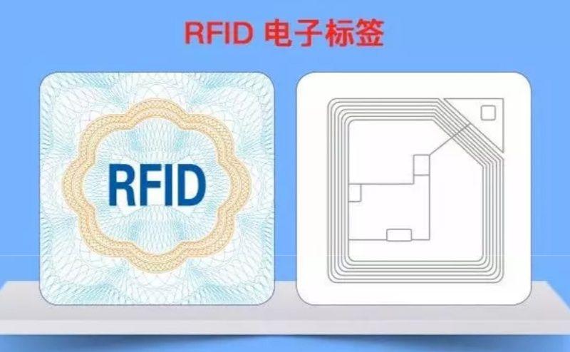 廠家推薦rfid電子標簽,RFID電子標簽公司