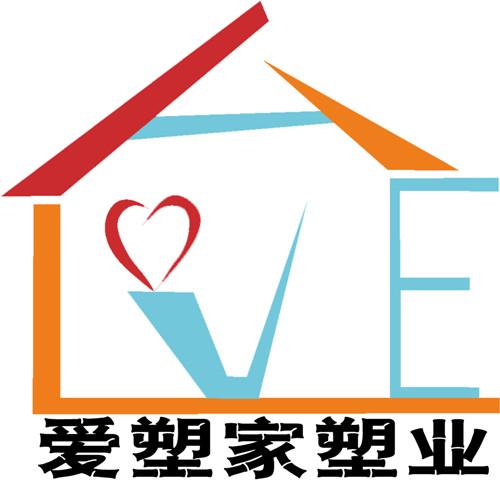 漳州市爱好家塑料制品有限公司