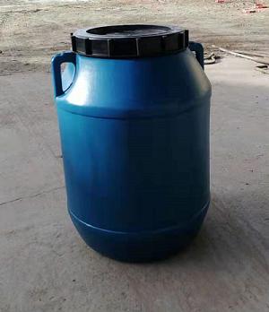 宁夏50升塑料桶-宁夏质量好的宁夏50升塑料桶厂家