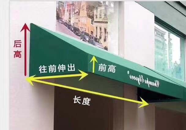 山西固定棚哪家好-陕西拓成遮阳节能科技供应价格适中的陕西固定棚