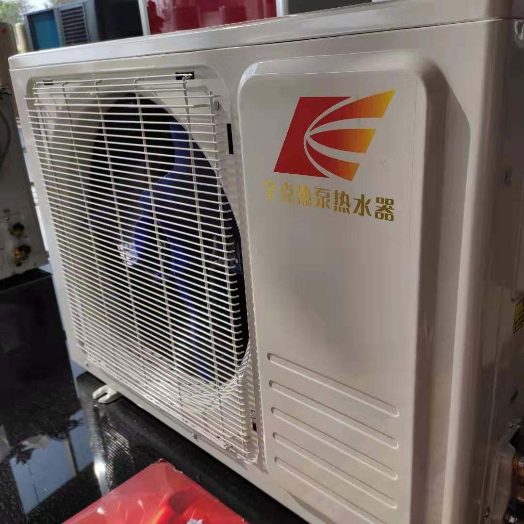 空氣源熱水器