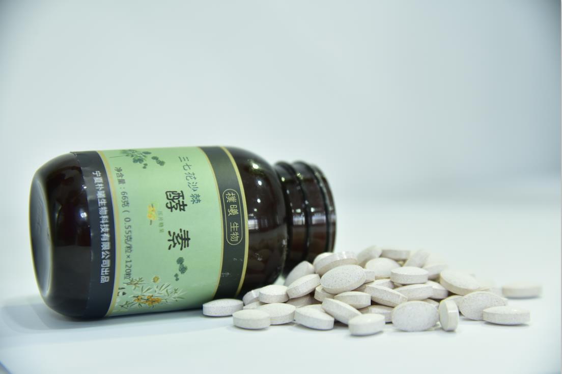 三七花沙棘酵素片有哪些功效-银川价格合理的三七花沙棘酵素片批售