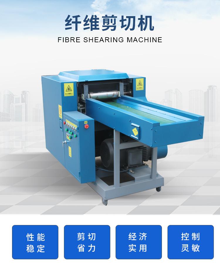 萍乡厂家批发碎布机厂家-报价合理的碎布机供销