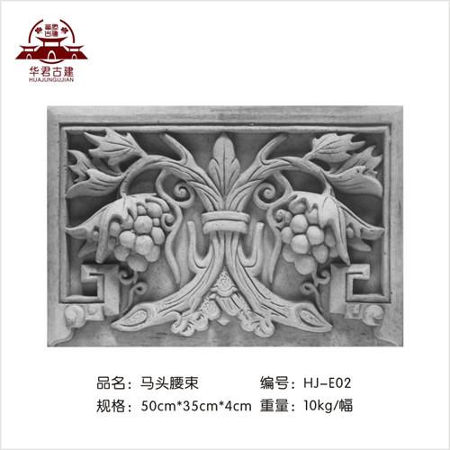 山西民居砖雕
