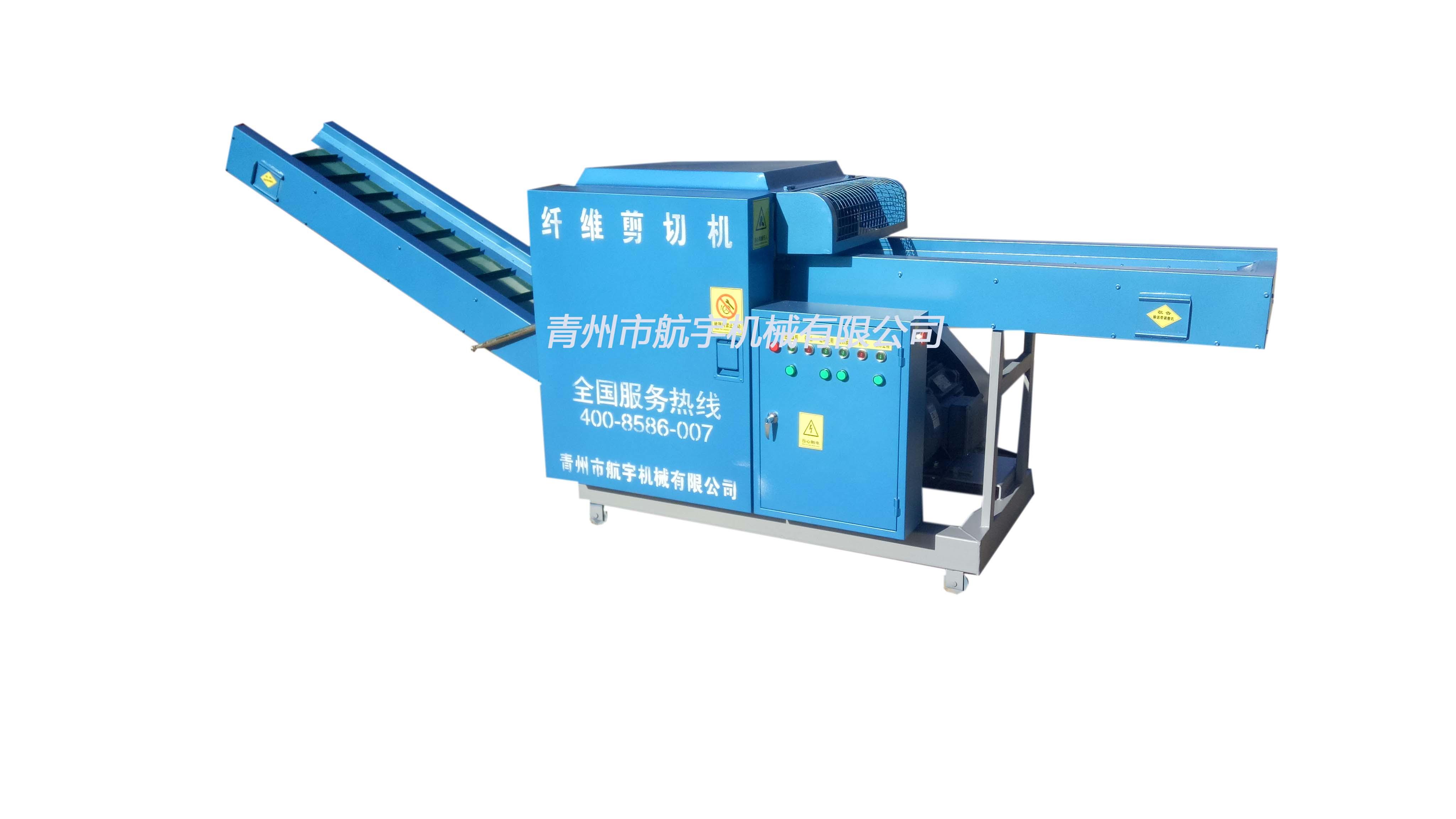 青州玻璃纤维丝剪切机厂家-大量供应好用的碳纤维切断机
