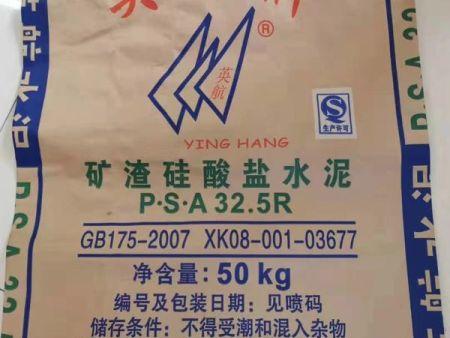 英航水泥市场价格-哪里可以买到耐用的英航复合硅酸盐水泥