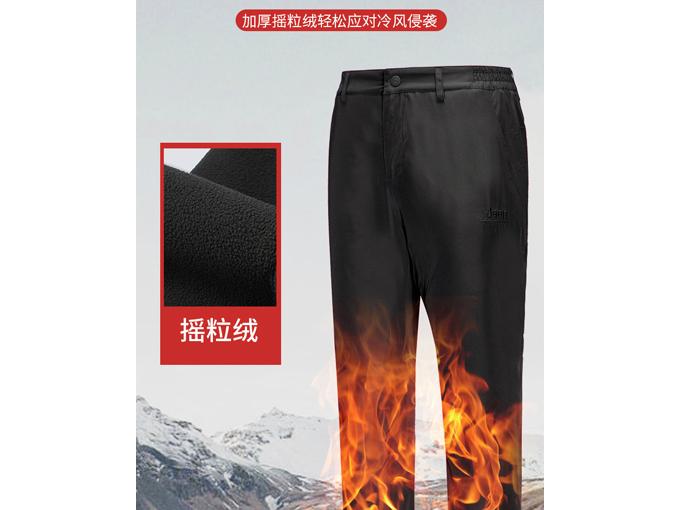 批售jeep冲锋裤-供应厦门价格jeep冲锋裤二合一滑雪登山裤
